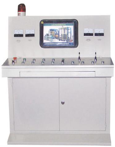 control sistema