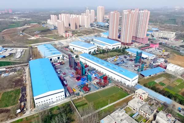 Pabrika ng Aimix