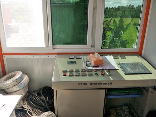 qlb60 mobile na planta