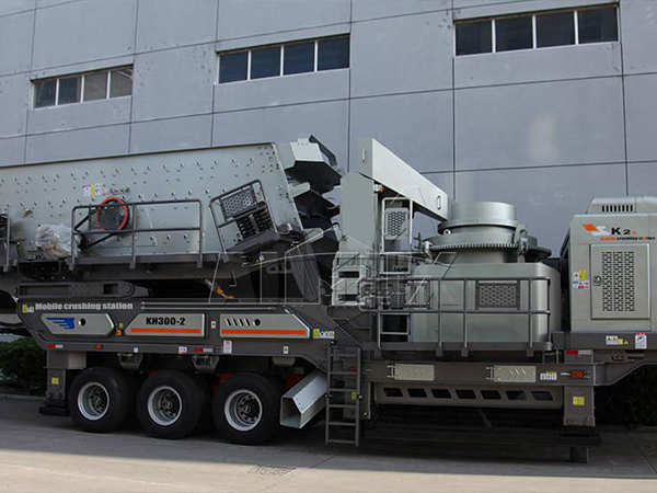 mobile cone crusher machine