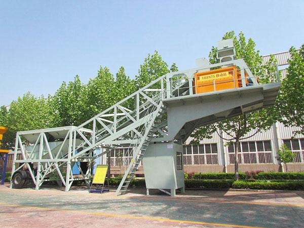 YHZS50 automatic concrete plant