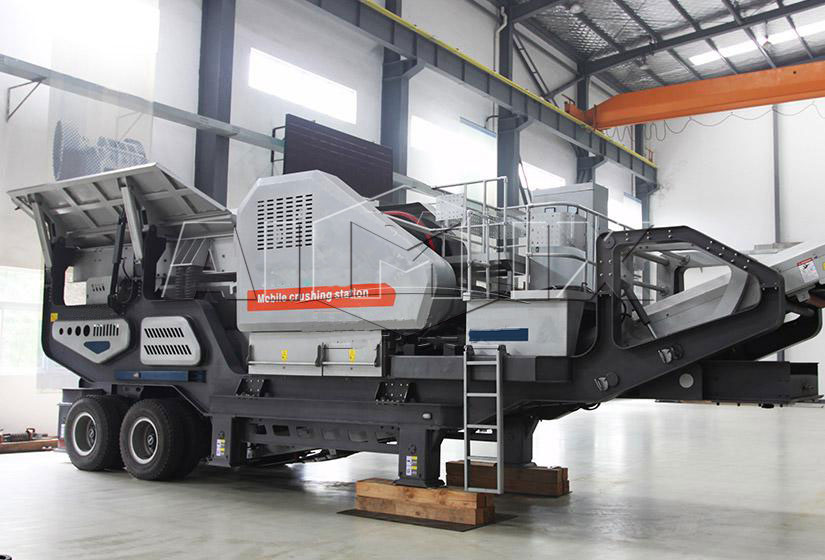 mobile aggregate crushing machine