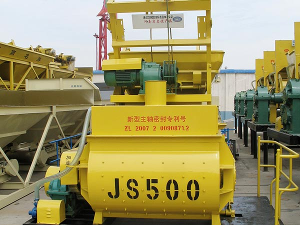 JS500 small concrete mixer for sale