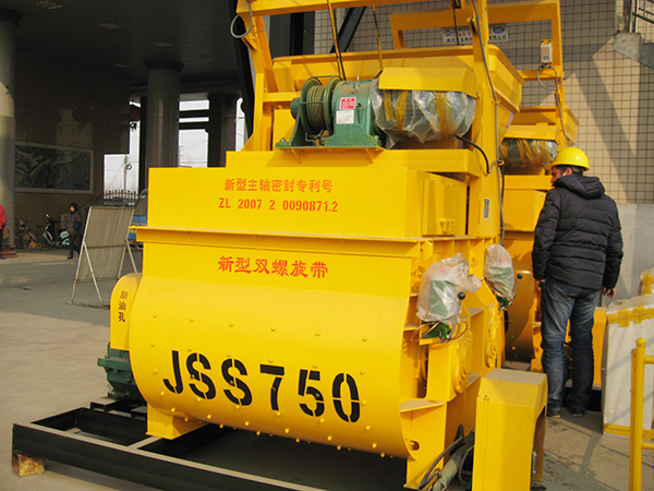 JSS750 twin shaft cement mixer