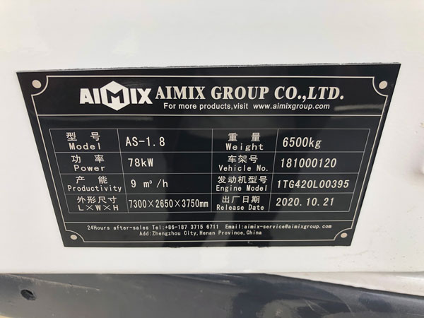 AS-1.8 Specification