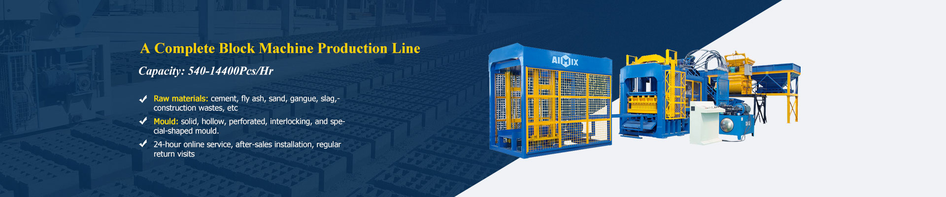 A complete block making machine production line